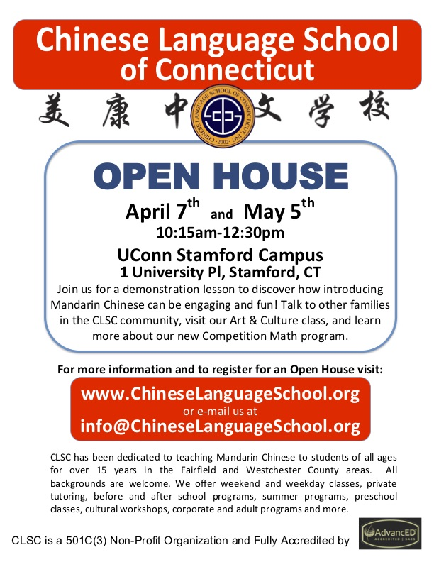 Flyer for Open Houses at the Chinese Language School of Connecticut.